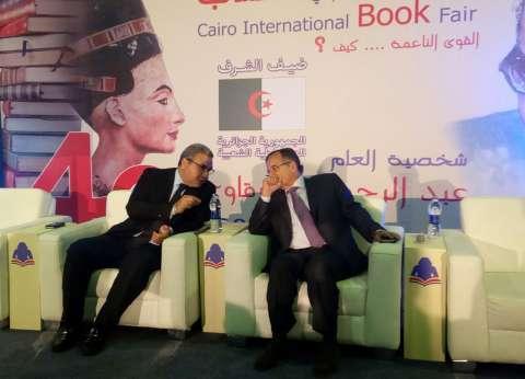 نبيل فهمي في معرض الكتاب: إيران اخترقت البروتوكول السعودي بشكل مباشر