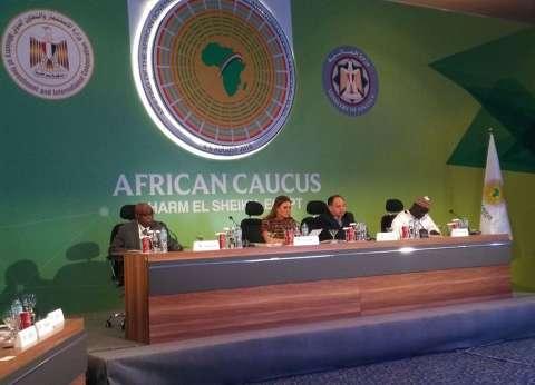 بدء الاجتماعات السنوية للتجمع الإفريقي للبنك الدولي بشرم الشيخ