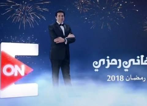 """الجمعة.. هاني رمزي ضيف """"قالوا وقولنا"""" على التليفزيون المصري"""