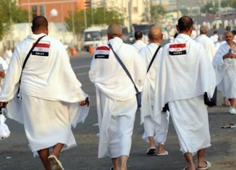 رئيس البعثة الطبية للحج: لا توجد أمراض وبائية بين الحجاج المصريين