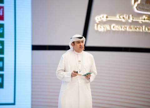"""""""اقتصادية دبي"""": الإمارات الأولى عربيا في مؤشر سهولة ممارسة الأعمال"""