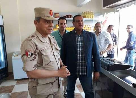 افتتاح منفذ بيع منتجات جهاز مشروعات الخدمة الوطنية في سفاجا
