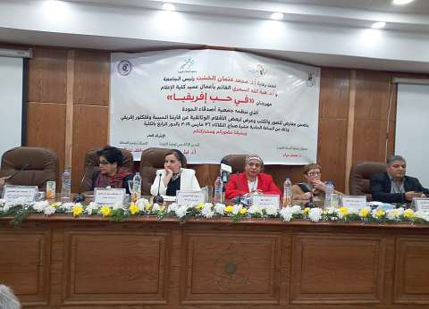 نائب رئيس جامعة القاهرة: مصر قلب أفريقيا النابض