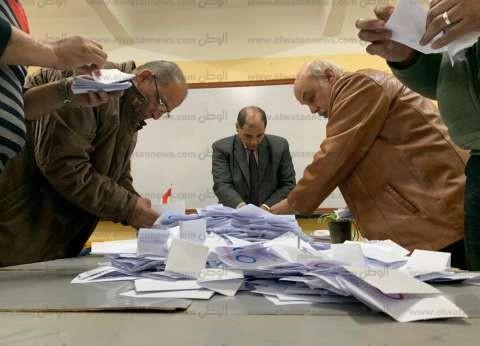 عاجل| بدء فرز بطاقات الاستفتاء على التعديلات الدستورية