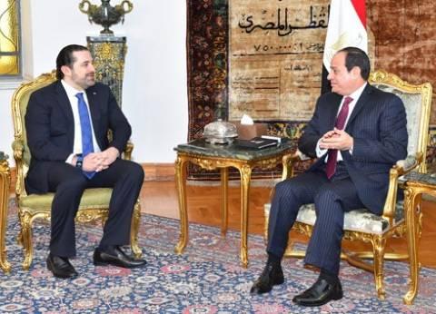"""تفاصيل مباحثات السيسي والحريري بـ""""الاتحادية"""": مصر تدعم استقرار لبنان"""