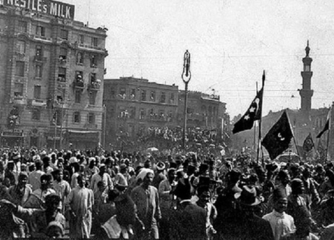"""الأحد.. احتفالية """"مائة عام وحدة وطنية"""" بذكرى ثورة 1919"""