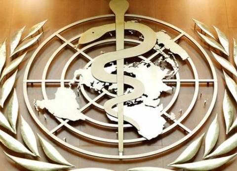 منظمة الصحة العالمية تعلن عن إصابة 1.13 مليار في العالم بارتفاع ضغط الدم