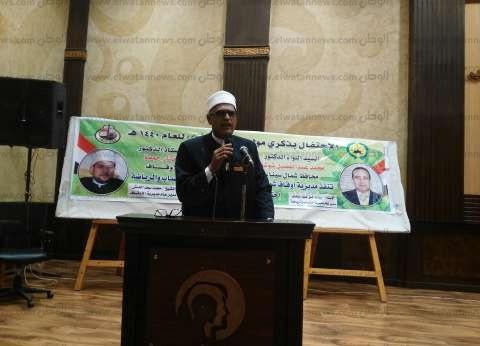 """""""أوقاف شمال سيناء"""" تعلن بدء حملة دعوية عن سيرة النبي محمد"""