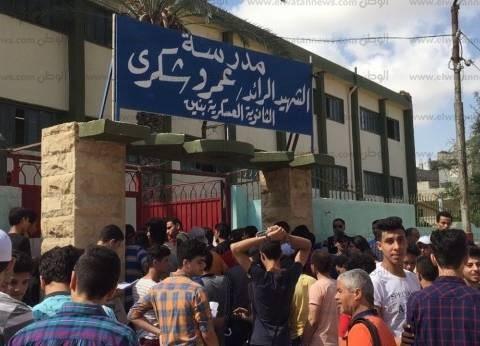 """طلاب الثانوية العامة بشمال سيناء يؤدون امتحان """"الرياضيات"""" دون عوائق"""