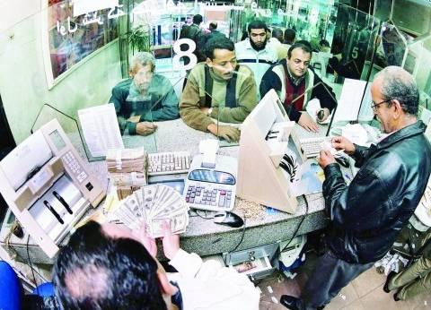 تجار ومستوردون: الشطب للمخالفين فقط.. وتعديل قانون البنك المركزى أهم