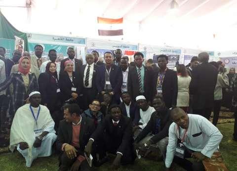 جامعة القاهرة تشارك في ملتقى الجامعات المصرية والسودانية