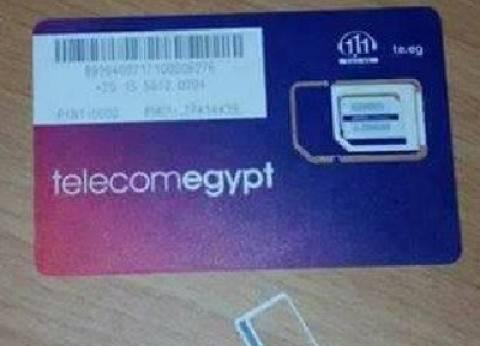 """""""المصرية للاتصالات"""": تسوية منازعات أورانج ترفع الإيرادات 49 مليون جنيه"""