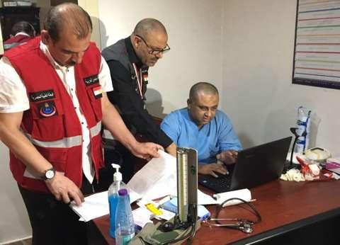 بعثة الحج الطبية تشن حملة مفاجئة على 5 عيادات في مكة المكرمة