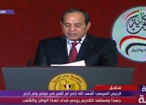 """السيسي يناشد الشعب المصري: """"لو ليا خاطر عندكم انزلوا انتخبوا"""""""