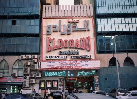 quotالسينما في دولة الإماراتquot.. معرض لعمار العطار برعاية quotنيويورك أبوظبيquot