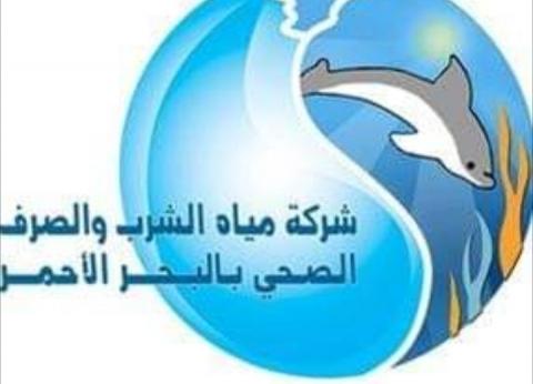 quotالقابضة للمياهquot تطلق تطبيق الهاتف المحمول لاستقبال شكاوى المواطنين
