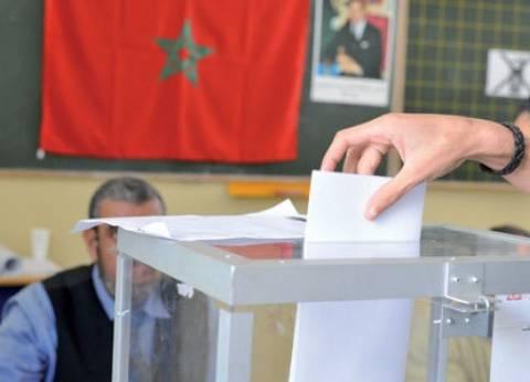 """""""العدالة والتنمية الإسلامي"""" يتصدر نتائج الانتخابات البرلمانية في المغرب"""