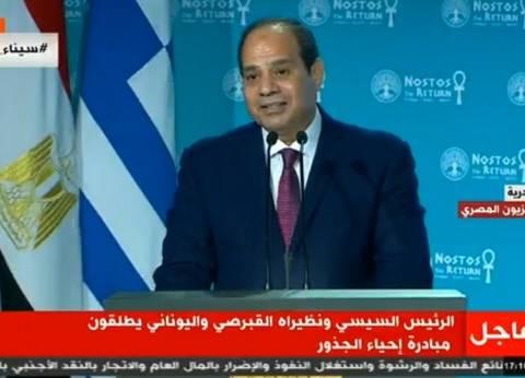السيسي: الحياة السياسية مش متردية.. شوفوا كانت إزاي من 100 سنة