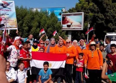 «التعليم» تشارك في ماراثون تحيا مصر للاحتفال بأعياد 6 أكتوبر