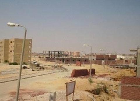 """تعرف على الشروط العامة لمشروع """"بيت الوطن"""" لأراضي المصريين بالخارج"""