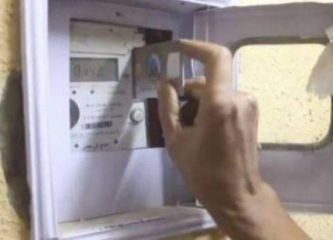 تحصيل غرامات 8665 قضية سرقة تيار كهربائي خلال 24 ساعة