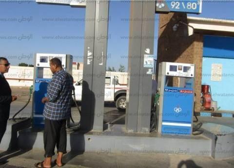 """""""معلومات الوزراء"""": لا زيادة في أسعار الوقود حتى يونيو 2018"""