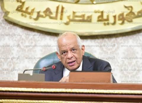 """للمرة الثالثة.. عبدالعال يرفع جلسة البرلمان: """"دي فوضى مش ممكن كده"""""""