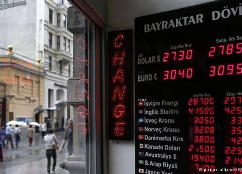 تركيا تسعى للتجارة مع روسيا والصين وإيران بالعملات المحلية