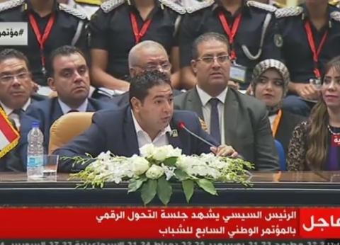 """عضو """"تنسيقية شباب الأحزاب"""": نحلم بمنظومة قوية لدعم الابتكار الحكومي"""