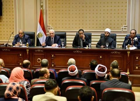«دينية البرلمان» قانون «تنظيم الفتوى» يتعارض مع القائمة