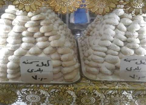 """""""تموين الإسماعيلية"""": بدء مبادرة خفض الأسعار على منتجات كعك العيد"""