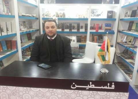 """جناح فلسطين بمعرض الكتاب: """"كتبنا ليست للبيع.. اطلع واستعر نسختك"""""""