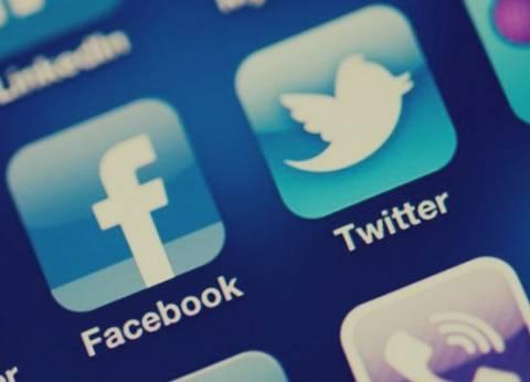 """بعد قطع العلاقات مع قطر.. """"تويتر"""" بين مؤيد ومعارض: نكسة جديدة للدوحة"""