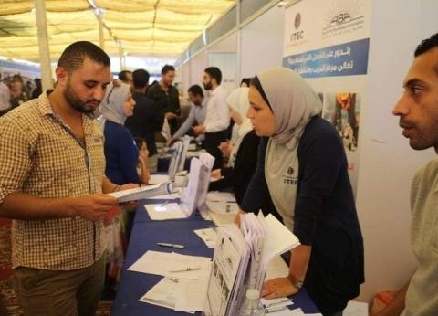 بالصور| انطلاق فعاليات ملتقى توظيف الشباب بالقطاع الخاص بالإسكندرية