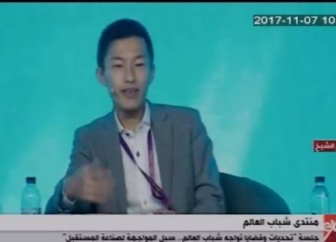 """شاب ياباني في مؤتمر الشباب: """"الشركات متعددة الجنسيات تتحكم في حلمنا"""""""