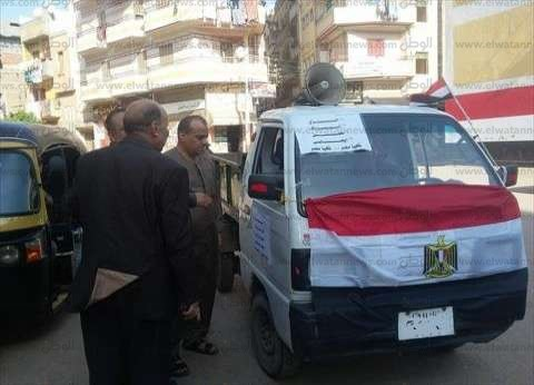بالصور| سيارات مجلس مدينة السنبلاوين تطوف بمكبرات الصوت لدعوة الناخبين للمشاركة