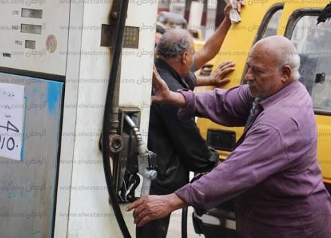 """وزير البترول: ندرس طرح """"بنزين 87"""" في محطات الوقود"""