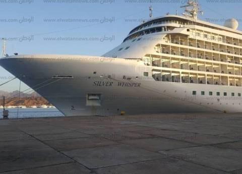 """إعادة فتح """"ميناء شرم الشيخ"""" بعد تحسن الأحوال الجوية"""