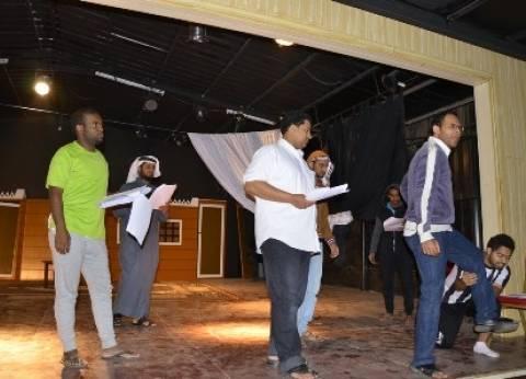 """""""ثقافة وفنون نجران"""" تعلن أسماء الفائزين في مسابقة الكتابة المسرحية"""