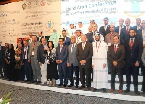 تكريم محافظ جنوب سيناء في فعاليات المؤتمر العربي الثالث للغذاء والدواء