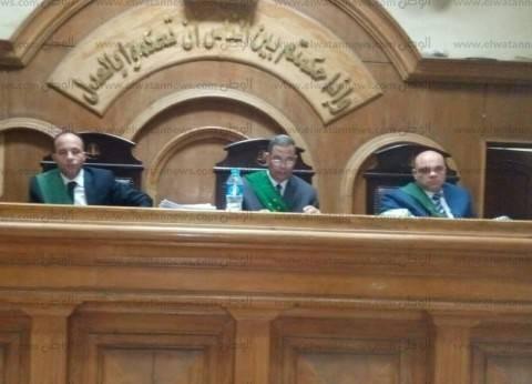 """تأجيل جلسة محاكمة 3 متهمين في """"رشوة البترول"""" لـ14 مارس"""