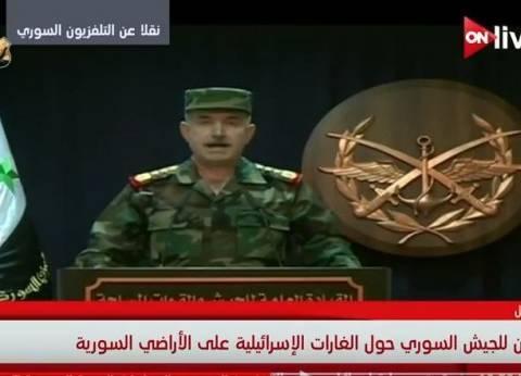 استمرار إخراج المسلحين من ريف حمص وتدمير أوكار الإرهابيين جنوب دمشق