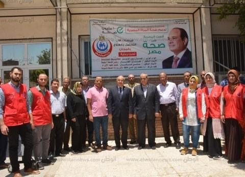 """فحص 1700 حالة ضمن مبادرة """"صحة المرأة المصرية"""" في معهد جنوب مصر للأورام"""