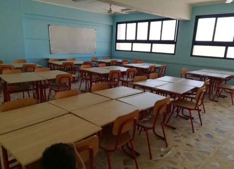 """من القاهرة إلى المحافظات.. أول يوم في المدارس اليابانية """"للتعارف فقط"""""""