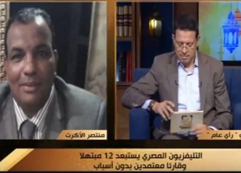 بالفيديو| منشد ديني يروي أسباب وقفه من التليفزيون المصري