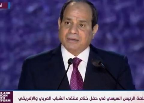 شاب سوداني مشارك في ملتقى أسوان: السيسي استمع لنا كقائد وأب