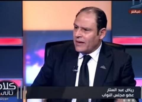 نائب يقترح إنشاء شبكة تواصل اجتماعي مصرية لمواجهة الإرهاب والتطرف