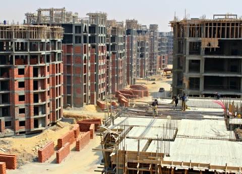 «المدن الجديدة»: 27 مجتمعاً عمرانياً جديداً على مساحة 771 ألف فدان