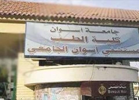 العيد فى أسوان برعاية أجهزة «الغسيل الكلوى».. «الفرحة مش بس لحمة»