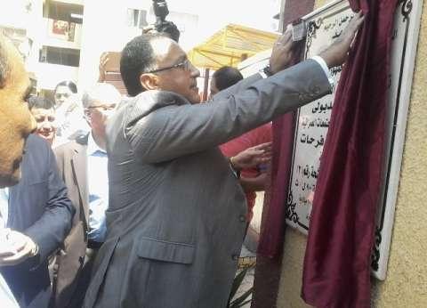 وزير الإسكان يفتتح محطتي مياه جديدتين بكفر شكر بالقليوبية